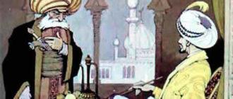 Рассказ о калифе-аисте