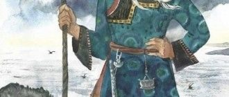Богатырь Байкал