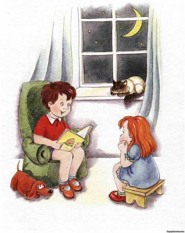 Картинка про вечер для детей