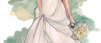 Бойкая невестка