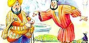 Как обманули хаджи