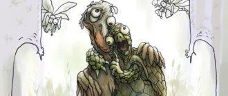 Рассказ о водяной птице и черепахе (ночь 148)
