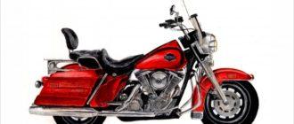Живой мотоцикл