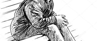 Трем-сын Безымянный