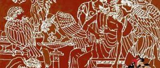 Аргонавты посещают несчастного Финея-Мифы и легенды Древней Греции
