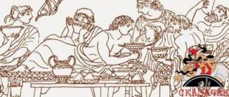 Аргонавты у царя Алкиноя-Мифы и легенды Древней Греции