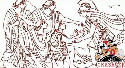 Аргонавты встречают детей Фрикса