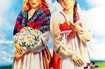 Белая и черная невеста-Авторские