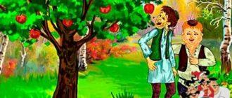 Два дерева-Одоевский В. Ф.
