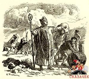 Епископ Бьёрглумский и его родичи
