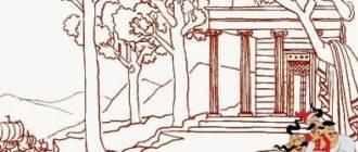 Гибель царевича Абсирта-Мифы и легенды Древней Греции