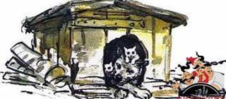 Хозяйственная собака на белорусском хуторе-Успенский Э. Н.