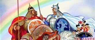 Иван-царевич и белый полянин-Народные