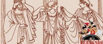 Как Медея отомстила Язону и Главксе-Мифы и легенды Древней Греции