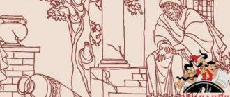 Как Пелий обманул Язона-Мифы и легенды Древней Греции