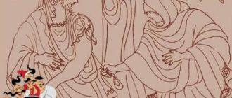Как Язон женился на коринфской царевне-Мифы и легенды Древней Греции