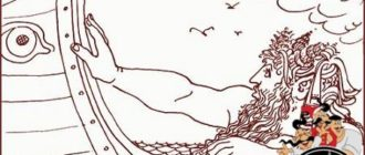 Как аргонавты расстались с великим Гераклом-Мифы и легенды Древней Греции