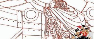 Как аргонавты спаслись от бури-Мифы и легенды Древней Греции