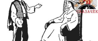 Как пастух перехитрил царевну-Народные
