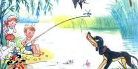Как я ловил рыбу-Сутеев В. Г.