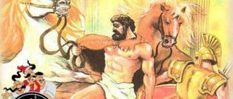 Кони Диомеда (8 подвиг Геракла)-Мифы и легенды Древней Греции