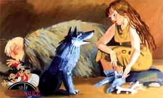 дикая собака и женщина