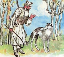 Крестьянин и Собака-Авторские