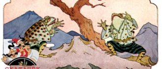 Лягушка из Киото и лягушка из Осака-