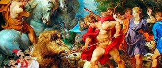 Мелеагр-Мифы и легенды Древней Греции