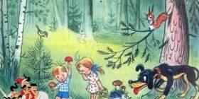 Мы в лесу-Сутеев В. Г.