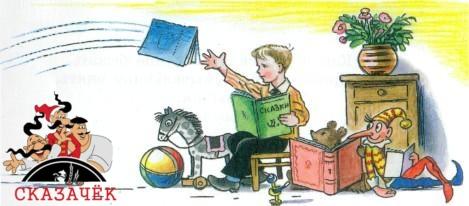 Мойдодыр книжки игрушки