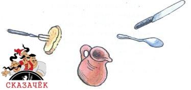 Мойдодыр посуда