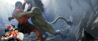 Немейский лев (1 подвиг Геракла)-Мифы и легенды Древней Греции