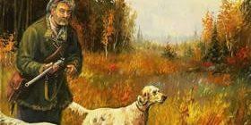 Охотник и собаки-Житков Б. С.