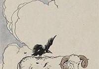 Орел, галка и пастух-Басни Эзопа