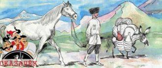 Осел и лошадь-Авторские