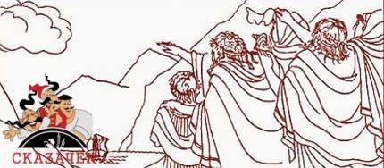 Отплытие аргонавтов