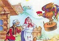 Петушок - Золотой гребешок и жерновцы-Народные