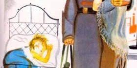 Поход-Гайдар Аркадий