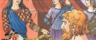 Пояс Ипполиты (9 подвиг Геракла)-Мифы и легенды Древней Греции
