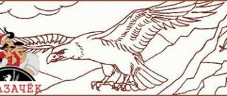 Прибытие Аргонавтов-Мифы и легенды Древней Греции
