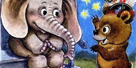 Про слонёнка и медвежонка-Цыферов Геннадий
