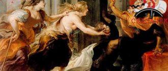 Прокна и Филомела-Мифы и легенды Древней Греции