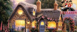 Пряничный домик-Авторские