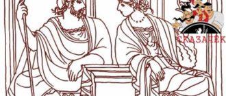 Рождение Геракла-Мифы и легенды Древней Греции