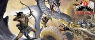 Сигурд сражается с драконом-Скандинавские мифы