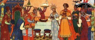 Сказка о царе Салтане-Авторские