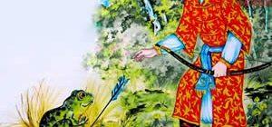 Сказка о лягушке и богатыре-Народные