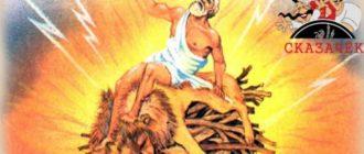 Смерть Геракла и его вознесение на Олимп-Мифы и легенды Древней Греции