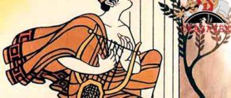 Смерть Орфея-Мифы и легенды Древней Греции
